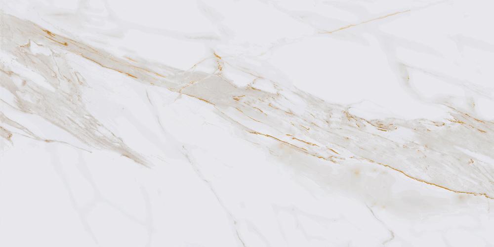 Porcelanato Retificado Marmo Calacata Satin 53X106 MT A - BIANCOGRES