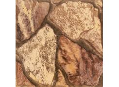 Piso Aderente Basalto 45 45x45