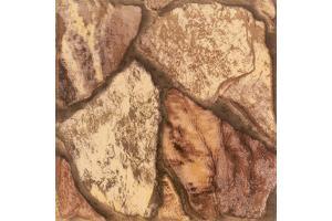 Piso Basalto 45 45x45 A PEI4 - Formigres